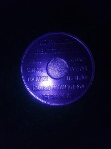 7-mont-coin (2)